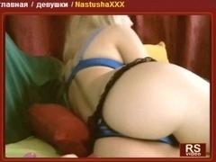 Amateur immature on anal webcam sex show