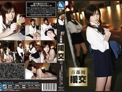 Date With Tokyo Girls 12