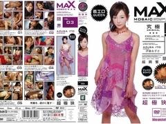 Azusa Ito in Max Mosaic Vol.3
