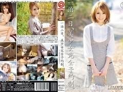 Hotaru Yukino in 2 Days 1 Night Beautiful Girl Reserved 5 part 5