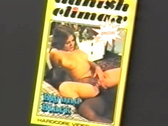 Incredible retro adult movie from the Golden Age