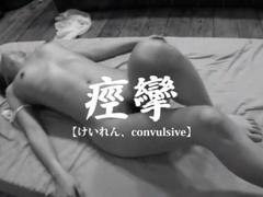 Life's first trance super Iki cum sex Natsuki Minami prequel