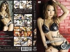 Sakura Kiryu in Exotic JAV censored xxx clip with horny japanese chicks