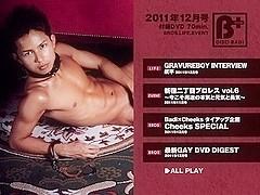Disc BAdi 2011-12