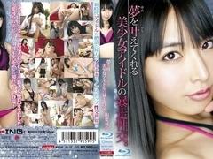 Kana Yume in Runaway Idol part 2.5