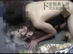 I villein Nanami - your uncomplaining bottom - Vol.5