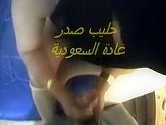 Ghada meatballs milk ksa saudia