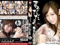 Kirioka Satsuki, Kawakami Yuu, Morino Shizuku, Sakaki Nachi, Kurume Mayu in Stop Jirashi dimension.