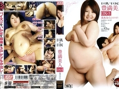 Mirai Kuroki in Big Breasts Beauty