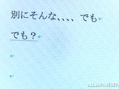 Amateur Asian office worker Rina Ishihara is fucked hard