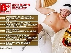 Disc BAdi 2011-02