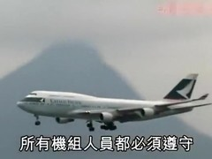 Likewise erotic likewise in the image outflow Hong Kong is abuzz of Cathay Pacific Airways cabin a.