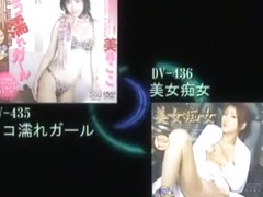 Hottest Japanese slut Ryoko Murakami in Crazy JAV clip