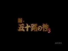 Japanese Granny 14