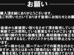 "KT-Joker qyt18 File.18 Kaito Joker Contact Gin-san ""toilets rush report"" Vol.18"