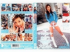Ooishi Moe in Moe Oishi Date Exposure Low-rise Shorts Legs