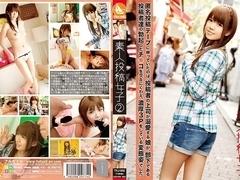 Momo Nakagawa in Amateur Girl Submission 2 part 3