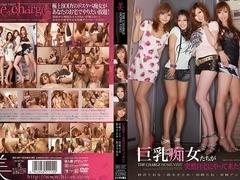 Riona Suzune, Anri Hoshizaki, Rio Hamazaki, Satomi Suzuki in The Charge Home Visit aka Huge Breast.