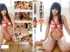 Momo Imai� in Whole Body Erogenous Zone