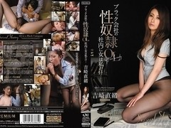 Nao Yoshizaki in Sex Slave Office Lady part 3