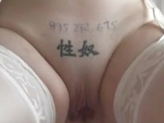 Kinky bizarre married couple make a hot submission wife game fun video