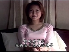 Oriental Juvenile Wife Porn Auditions 04